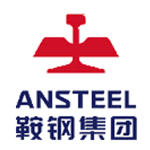 Logotipo da Ansteel