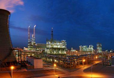 energia e indústria química